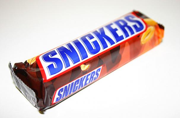 Snickers king size weight