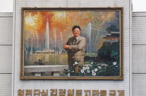 Kim Jong-Il Mural