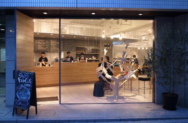 FabCafe in Shibuya