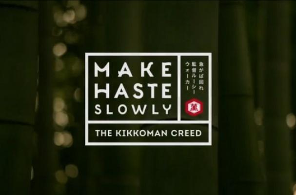 Must-See Video: The Story of Kikkoman's Humble Beginnings in Feudal Japan