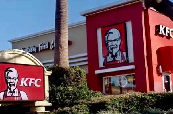 kfc cook certification program