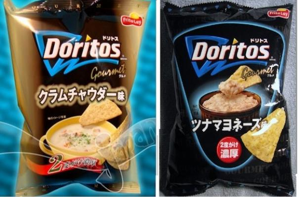 Clam Chowder Doritos