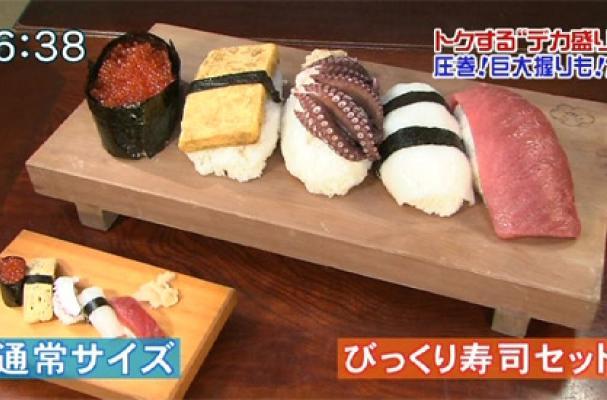 super-sized sushi