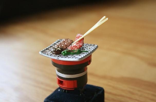 Korean BBQ Ring