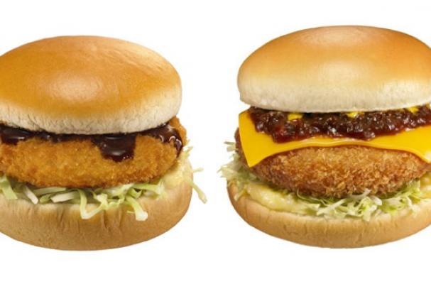 McDonald's Gracoro Burger