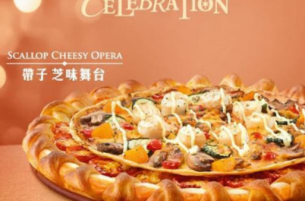 PIzza Hut Hong Kong's Cheesy Opera Pizza