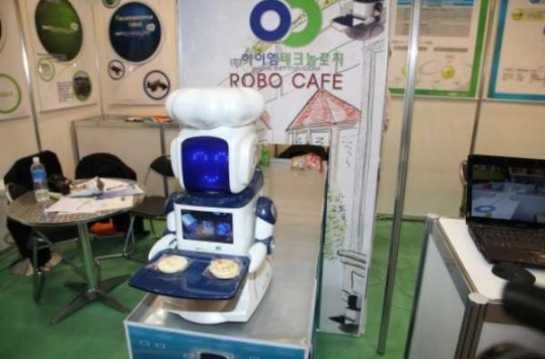 Robo Cafe