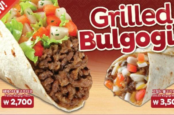 Taco Bell Bulgogi Tacos