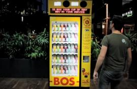 BOS Iced Tea Vending Machine